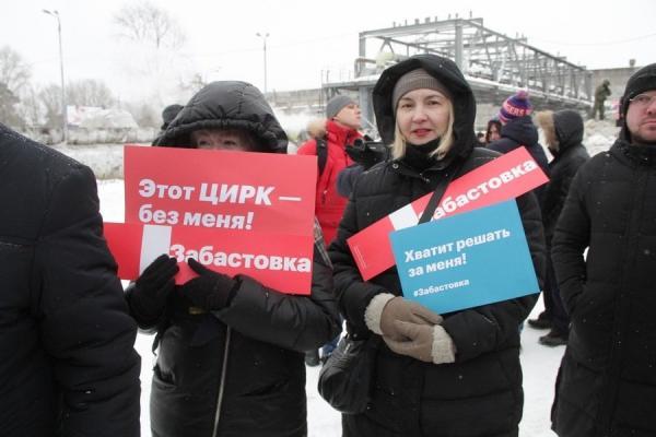 Митинг в Казани 2