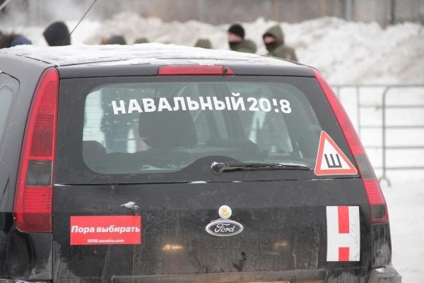 Митинг в Казани 3