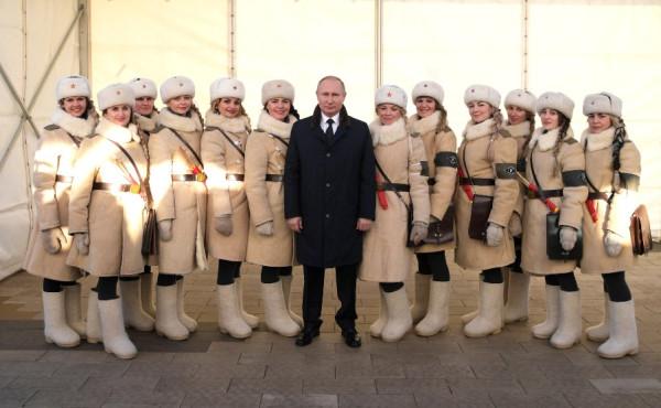 Путин и девушки