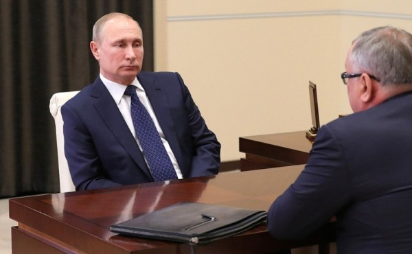 Путин с Костиным