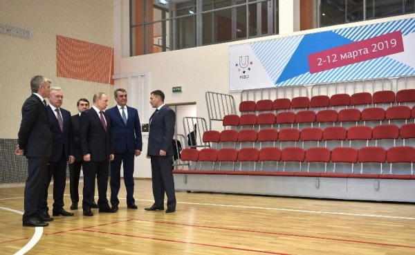 Путин в СК Сопка