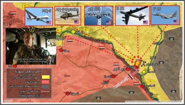 Сирия плацдарм Мюрид