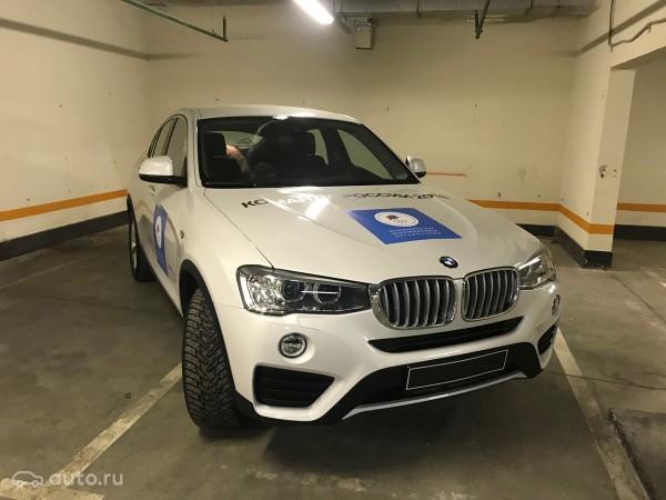 Авто для олимпийцев на продажу 1