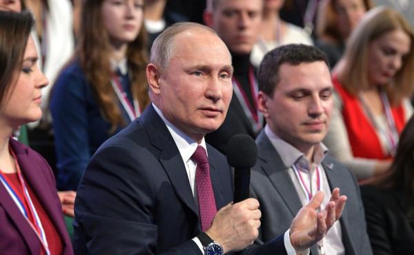Путин на медиафоруме 2