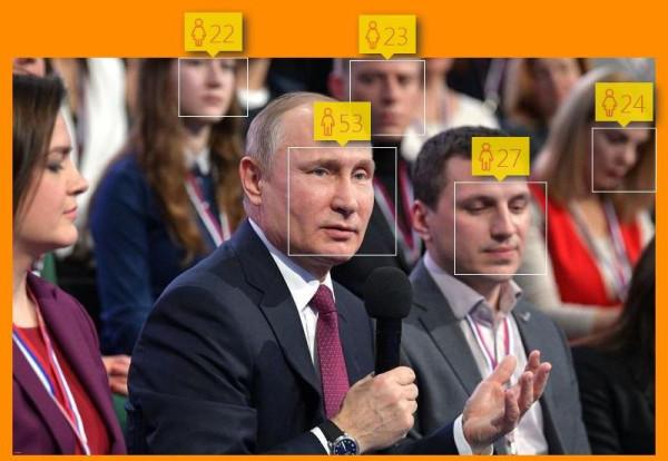 Путин возраст 1
