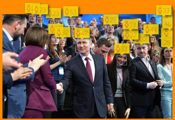 Путин возраст 4