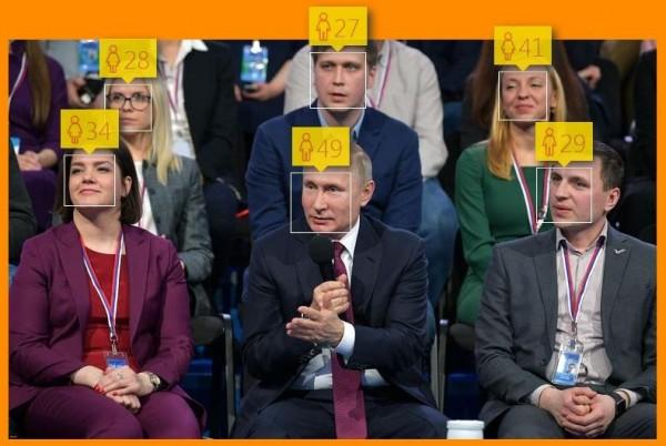 Путин возраст 5