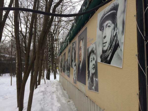 Музей СССР 2