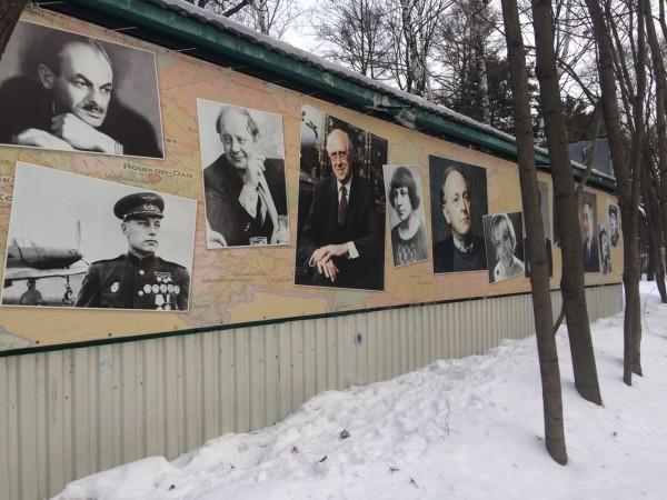 Музей СССР 5