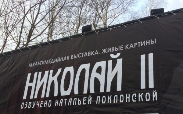 Музей СССР 1
