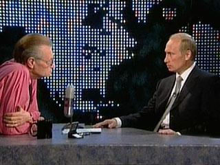Путин и Лари