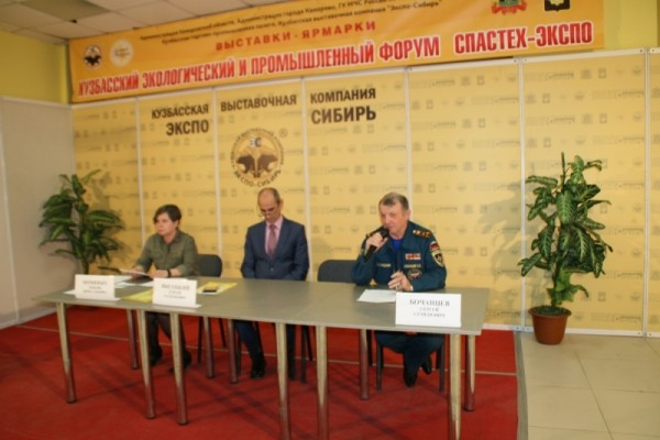 Кемерово МЧС выставка 3