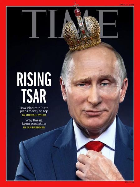 Путин на обложке