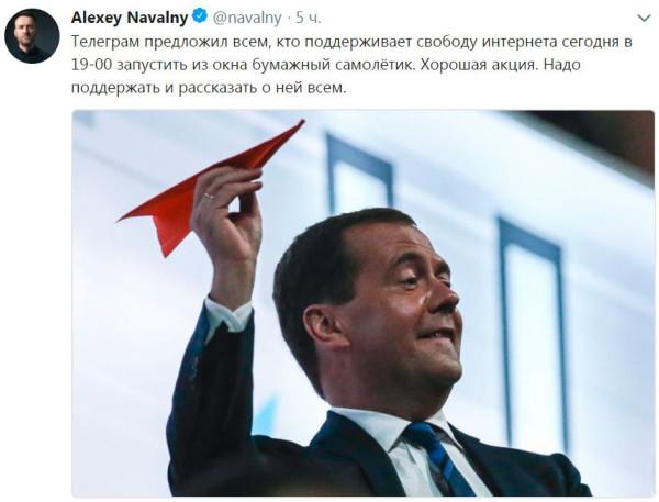 Самолетики и Навальный