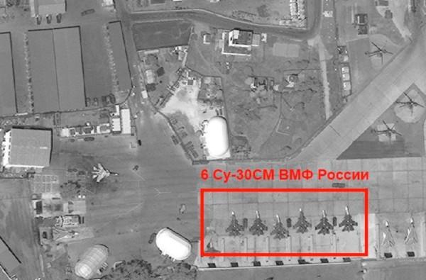 Эскадрилия Су-30