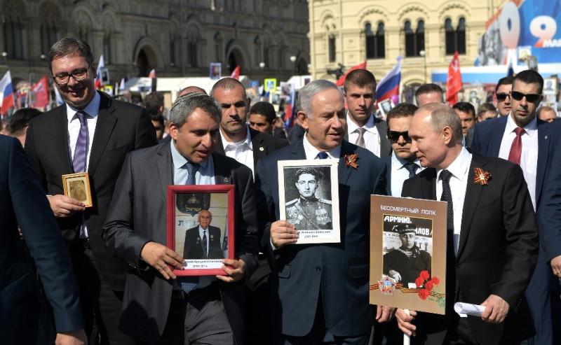 Путин и Н