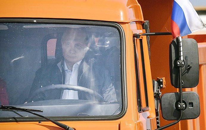 Путин за рулем