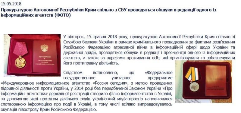 Вышинский награда сайт ГПУ