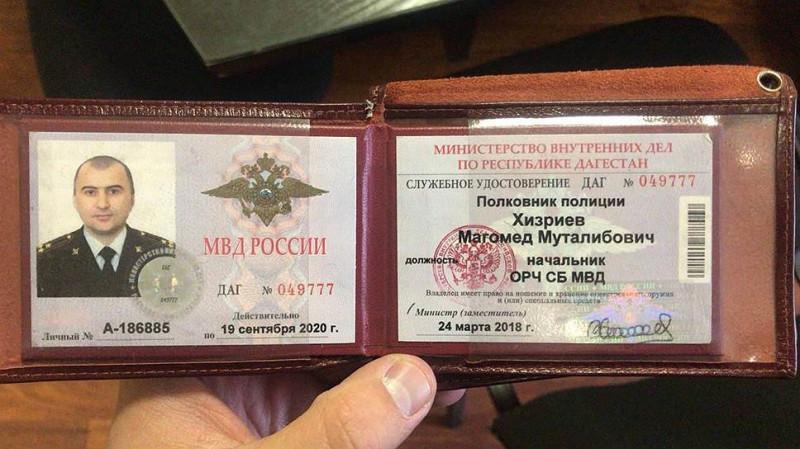 полковник удостоверение