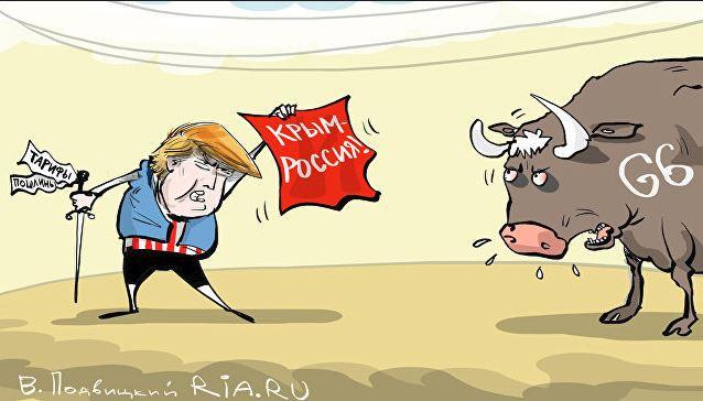 Трамп и Крым