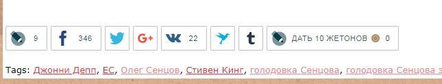 Лурье про Сенцова перепосты