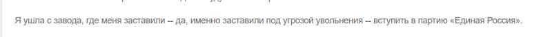 ЛЕНа МИРО ушла из ЖЖ