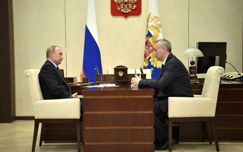 Путин встретлся Новосибирск