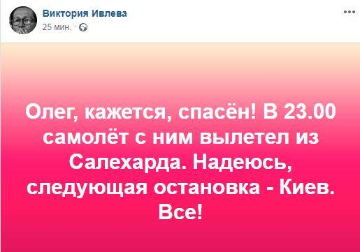 СЕнцов