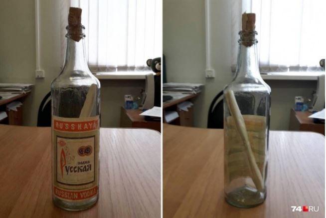 Фейк из бутылки бутылка