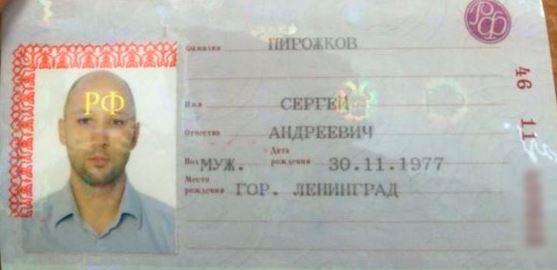 Гридасов Пирожков  настоящий