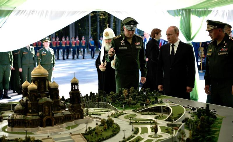 Путин в парке Патриот