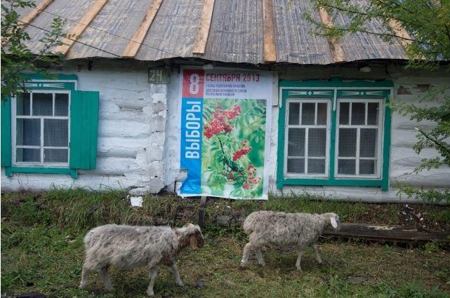 Выборы Хакасия