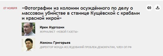 Говорит Москва