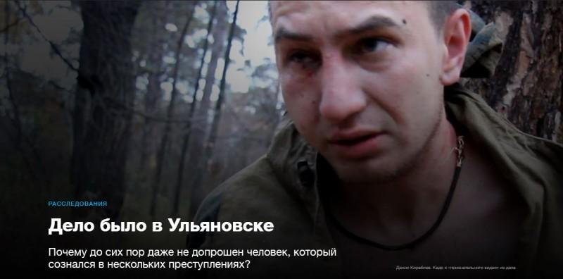 Кораблев Денис