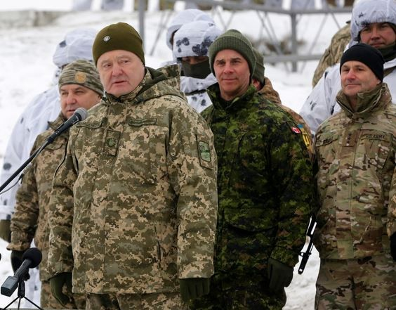 Украина ПП