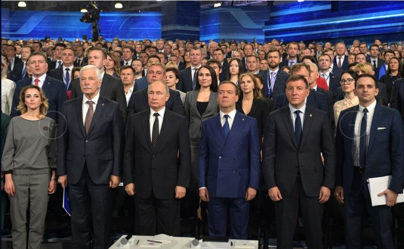 XVIII съезд ЕР 2