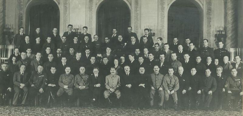 XVIII съезд