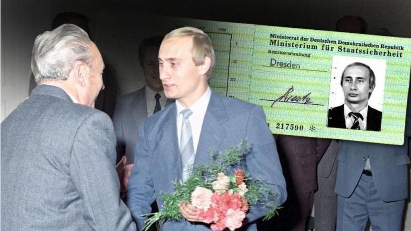 Путин и удостоверение