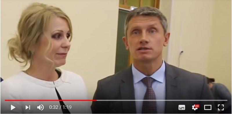 Брянск чиновники