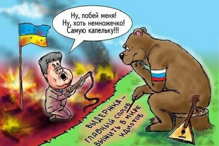 Украина война