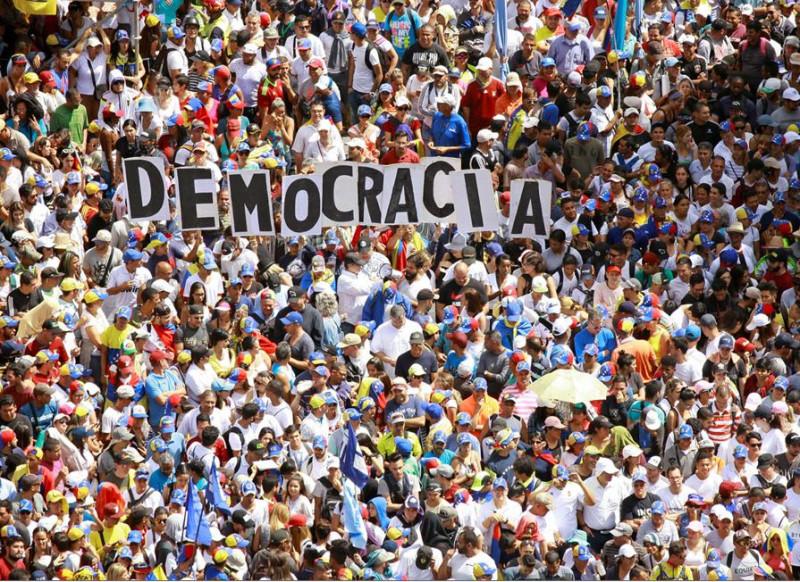 Мадуро и протесты
