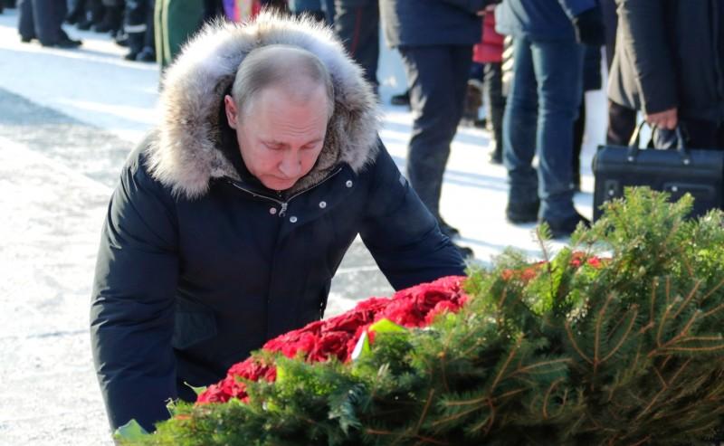 Блокада Путина. 2 JPG