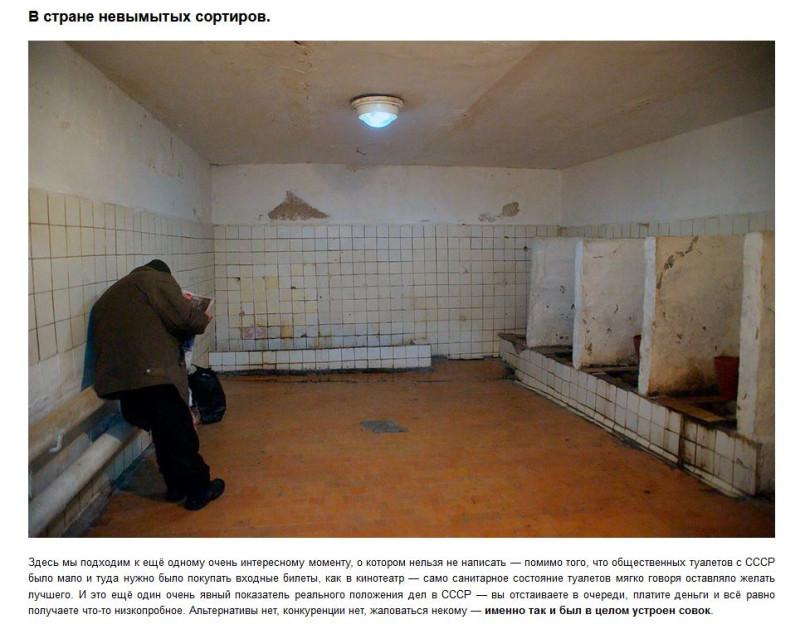 ММ туалет в Витебске