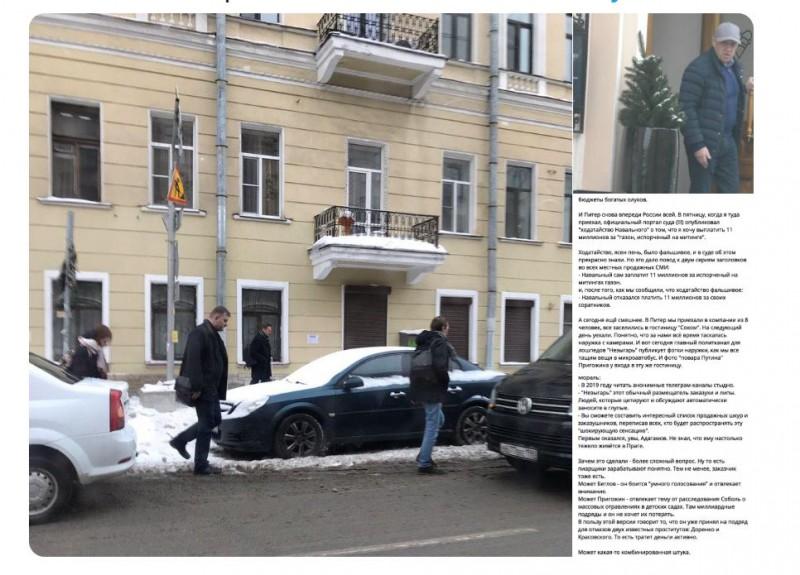 Навальный про дезу