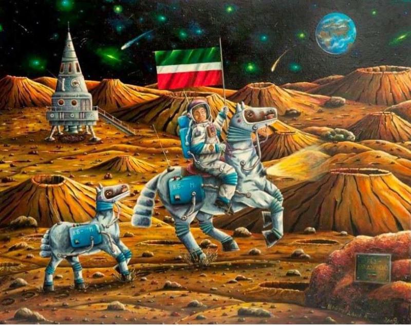 Татары на Луне