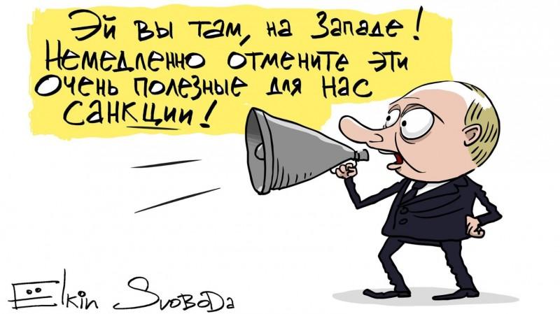 Отравление Навального и санкции