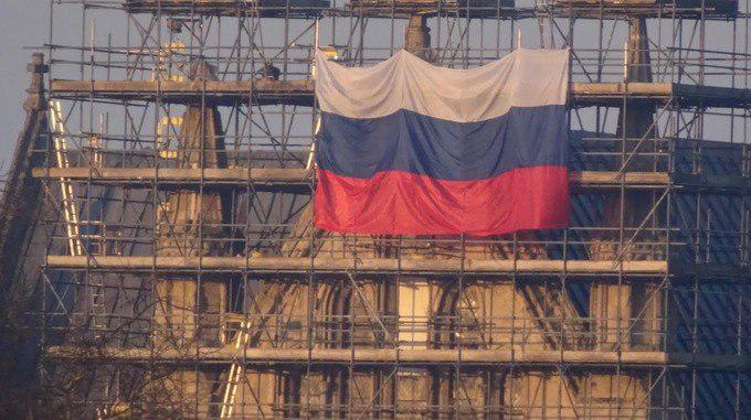 СОЛСЮЕРИ флаг вывесили