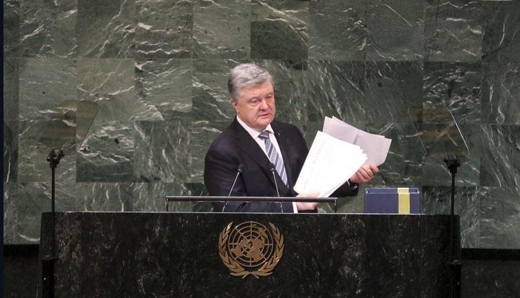 Порошенко в ООН 1