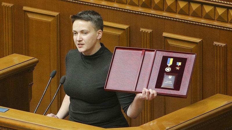 Савченко Герой Украины