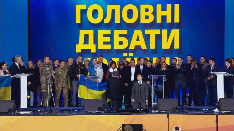 украина дебаты